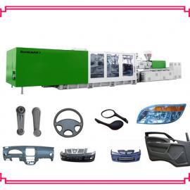 汽车配件生产设备厂家汽车塑料件生产机器