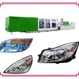 汽车尾灯注塑机 汽车尾灯生产设备