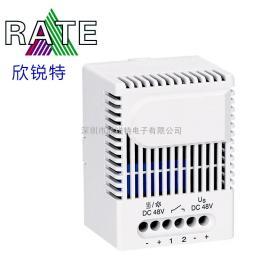 供应SM 010高切换性能电子继电器 厂家直销 价格合理