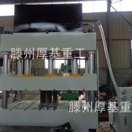 厚基Y32-315T液压机复合材料成型树脂井盖成型机
