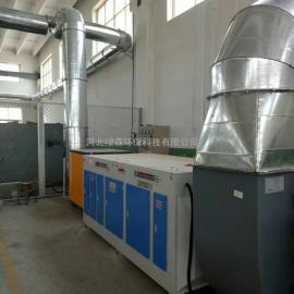 喷漆房废气处理设备喷涂车间废气处理