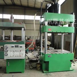 厚基Y32-315T液压机金属封头拉伸液压机树脂井盖成型机