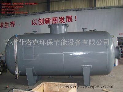 全自动常温过滤式海绵铁除氧器