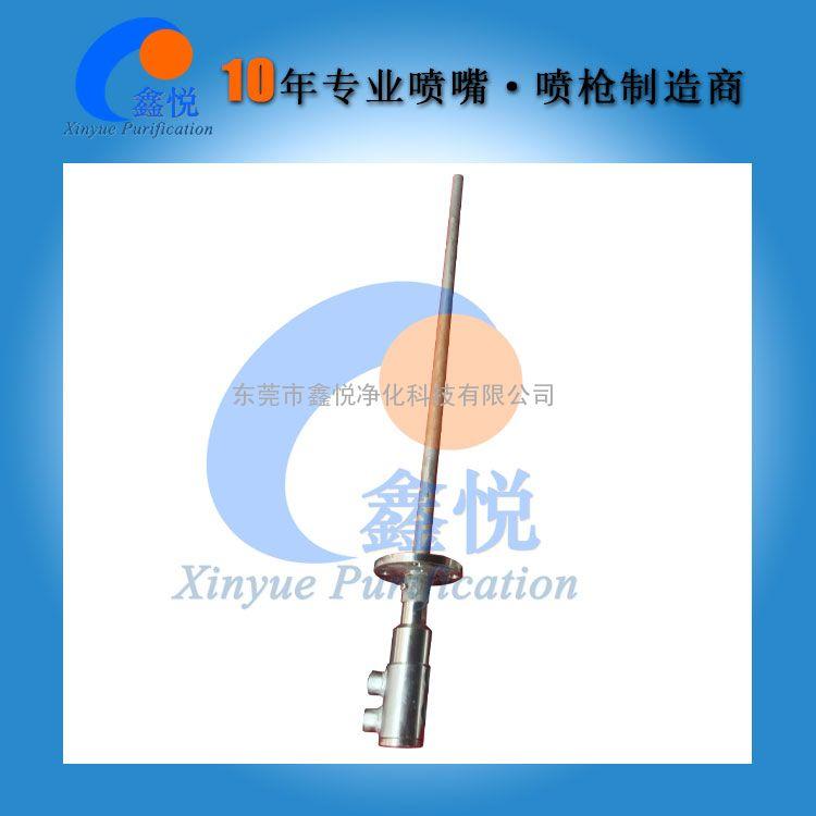 山东锅炉脱硝专用喷枪生产厂家_鑫悦XYCO脱硝喷枪定做