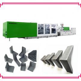 塑料包角生产设备 塑料包角生产注塑机