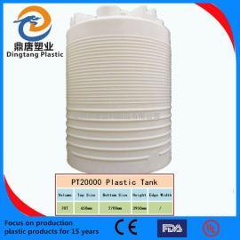 供应20吨圆柱水桶 PE储罐 20立方储罐 不锈钢水塔