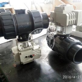 电动塑料球阀Q941F
