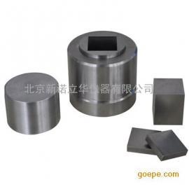 长方形易退模组合型模具(Φ5-Φ10mm)
