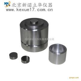 圆柱型开瓣模具(Φ5-Φ10mm)圆柱型开瓣系列模具