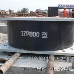 铅芯隔震橡胶支座质量标准