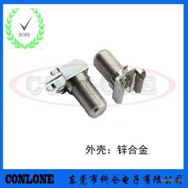 英制锌合金F母头支架插座 F母头三脚支架连接器