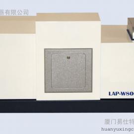 LAP-W800湿法激光粒度仪