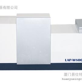 LAP-W800H湿法激光粒度分析仪