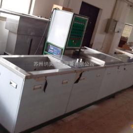 苏州非标定做环保型水溶剂精密螺丝紧固件超声波清洗烘干机