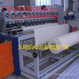 毛巾分切机 自动超声波毛巾布分切机高品质 低成本 高效率