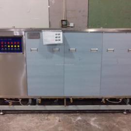 苏州非标定做环保型碳氢不锈钢冲压件除油超声波清洗机