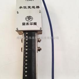 TC-401电子水尺感应式液位计城市防汛水位尺