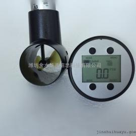 FP211, FP311 便携式流速仪 数字式水流速度测量仪