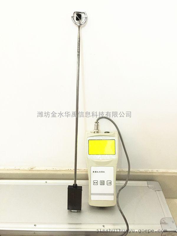 LS300A流速仪、便携式流速仪、低速流速仪