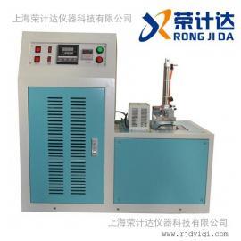 上海荣计达低温脆性试验仪价格