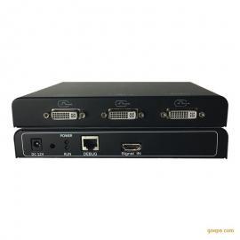 三屏宝HD版 1路DP输入3路DVI输出 环绕视频