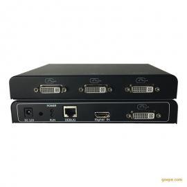 四屏宝DP版 1路DP输入4DVI输出 1进4出