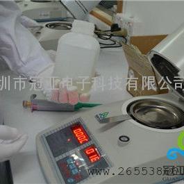 减水剂含固量检测仪误差/校准规程