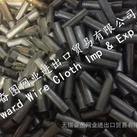 不锈钢冲孔管 排气管 消音管 厂家直销
