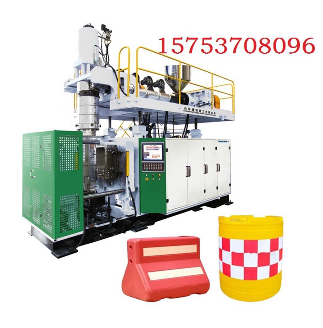 塑料水马生产设备 防撞桶吹塑机价格 路锥吹塑机厂家