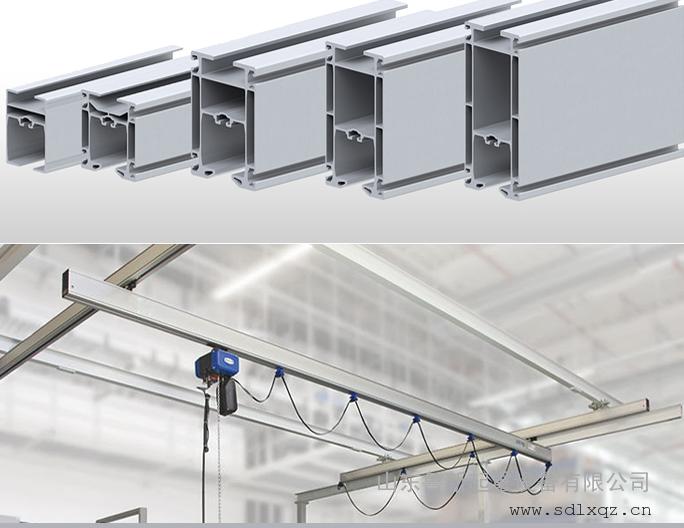铝合金kbk轨道组合式250-500kg铝轨自立悬挂起重机