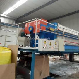 压滤机 厢式螺杆泵压滤机 板框压滤机 隔膜压滤机10平方 20平方 3