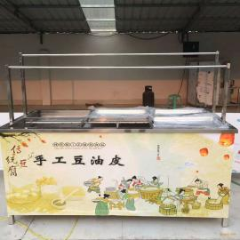 商用油皮机 小型饭店用油皮腐竹机 豆制品加工设备