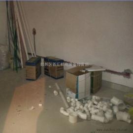 地下室排污泵 污水提升泵 卫生间专用提升排污泵 美国品牌
