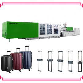 塑料拉杆箱配件生产设备价格