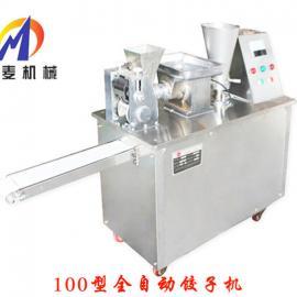 上饶双节促销包合式仿手工饺子机 小型饺子机便宜的多钱一台