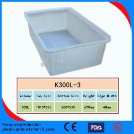 方形周转箱 50L-1100L塑料方箱 方箱厂家