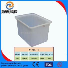 供应K50L-1100L塑料方箱 周转箱 方形周转箱