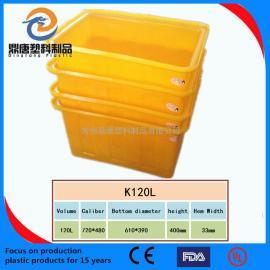 供应K50L-1100L塑料方箱,周转箱, 方形周转箱