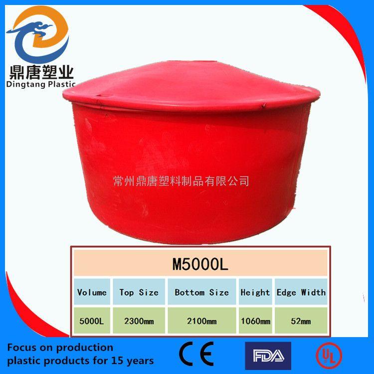 供应pe圆桶 塑胶圆桶 常州圆柱水桶
