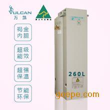 澳大利亚原装进口万凯容积式商用燃气热水器630260