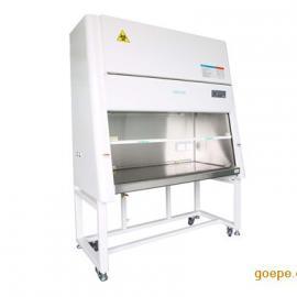 苏净安泰二级生物安全柜BSC-1600ⅡA2