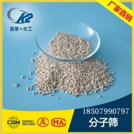 吸附式干燥机专用分子筛 4A 5A 13X 高品质 品种齐全