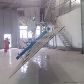 上海汉尔得电动翻转真空吊具、玻璃、钢板专用搬运吸盘工具