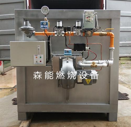 工业干燥/食品干燥 直燃式烘干设备燃烧器