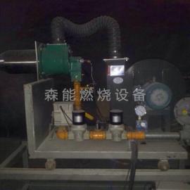 金属工业 金属溶解炉熔铝溶锌工业加热燃烧器