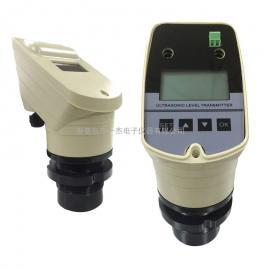 一杰牌YJA-2通用型一体式超声波二线制污水液位计