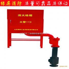 PSG30泡沫消防栓箱 泡沫消火栓箱定做销售