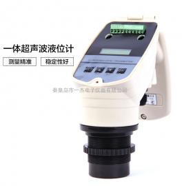 一杰牌YJA-3通用型一�w式超�波四�制污水液位�