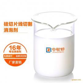 硅切片线切割消泡剂 相容性好耐酸碱性强效去泡 免费试样