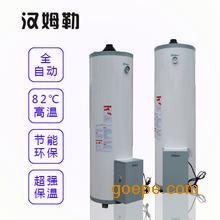 汉姆勒家用燃气热水器RSHD150-A